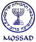 mossad 01